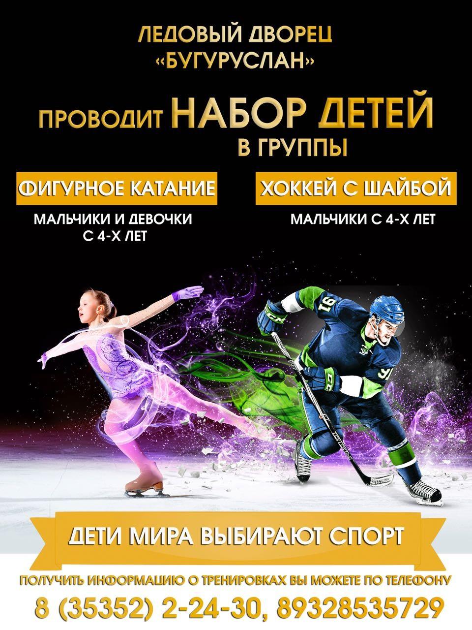 http://ice56.ucoz.ru/_nw/1/14905144.jpg